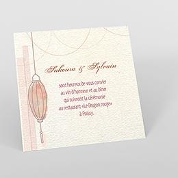 Carte d'invitation mariage Les lampions