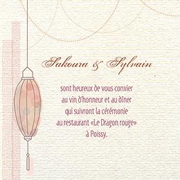 Carte d'invitation mariage Les lampions  pas cher