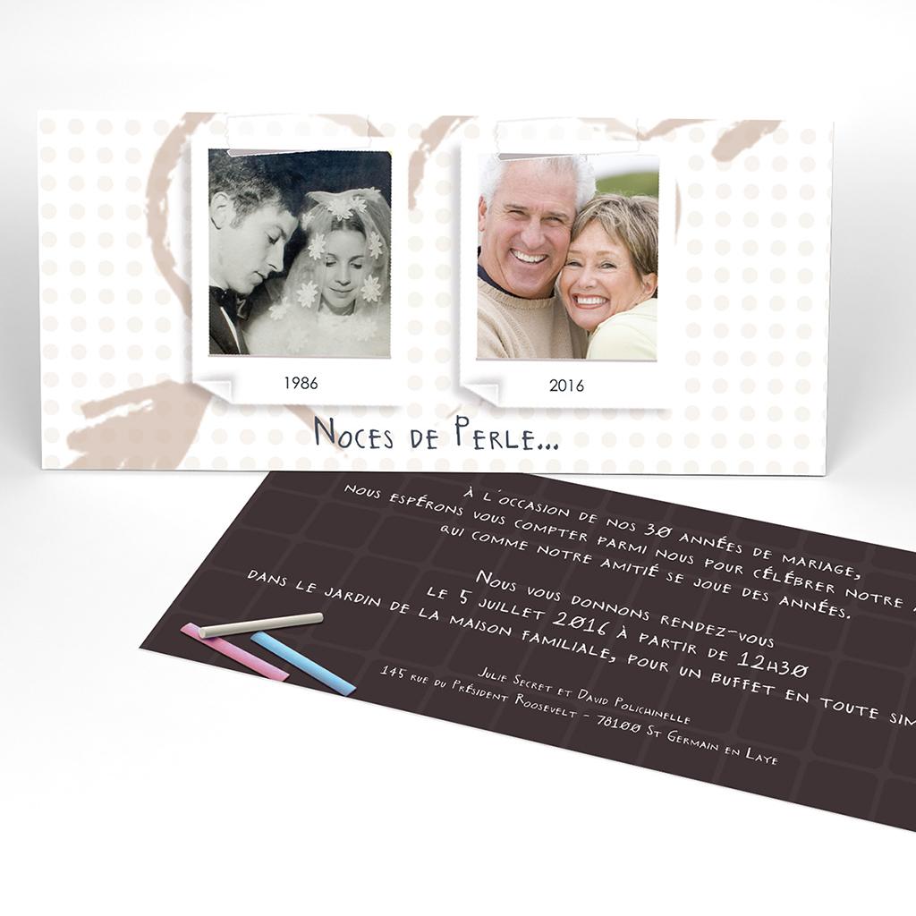 Carte anniversaire de mariage Mots d'enfant beige