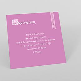 Carte d'invitation mariage William et Kate