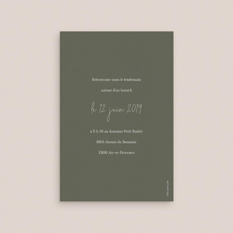 Carte invitation Brunch Bananier Monstera & Fleurs, Brunch pas cher