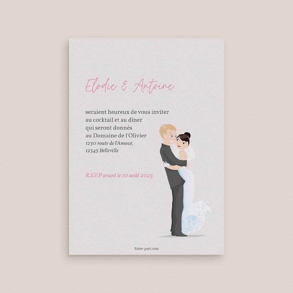 Carte d'invitation mariage Youpi, dîner pas cher